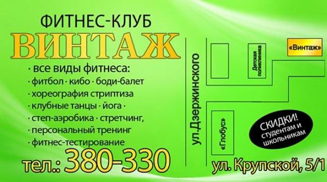 Зал недалеко от магазина Глобус на ул. Дзержинского