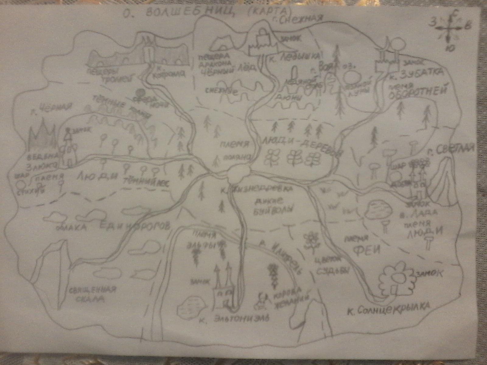 Карта острова волшебниц
